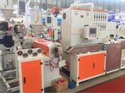 Производитель оставщик оборудования для производства кабеля