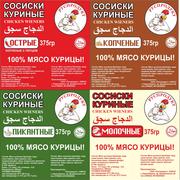 Оптовые поставки продуктов питания из Сибири