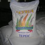 Мука  пшеничная высший сорт на экспорт.