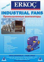 Промышленные Вентиляторы и фильтрация воздуха