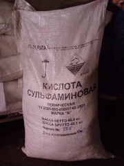 Сульфаминовая кислота по ТУ 2121-083-05800142-2011