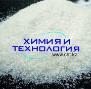Аммоний хлористый,  относительная молекулярная масса - 53, 49.