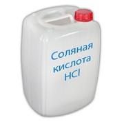 Соляная кислота HCL Соляная кислота техническая,  ингибированная