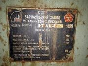 Продам со своего склада в г. Челябинске следующие прессы